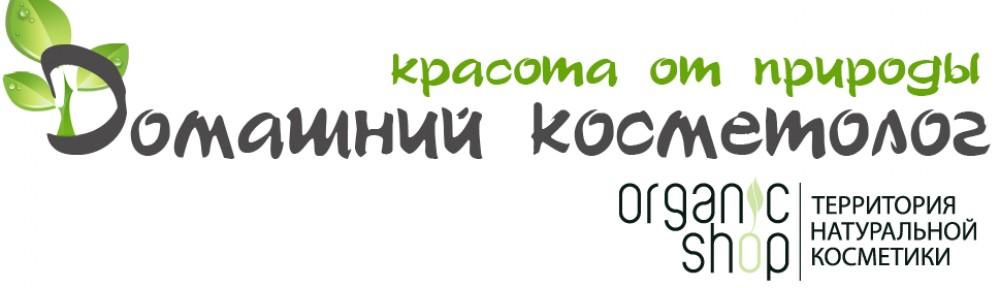 """Магазин натуральной косметики """"Домашний косметолог"""" в Одессе"""